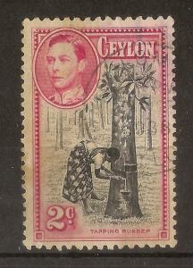 Ceylon 1938 2c 'Comma' Flaw SG386AA - Filler
