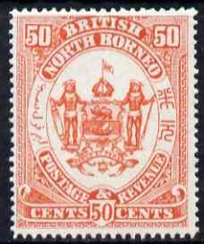 North Borneo 1888 Arms 50c perforated colour trial in dee...