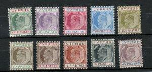 Cyprus #38 - #47 Mint Fine - Very Fine Original Gum Hinged Set Watermark 2