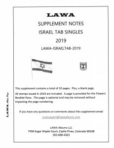 2019 ISRAEL TABS  ISSUES SUPPLEMENT – LAWA Album Pages