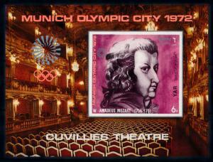 [77651] Yemen YAR 1971 Olympic Games Munich Mozart Imperf. Sheet MNH