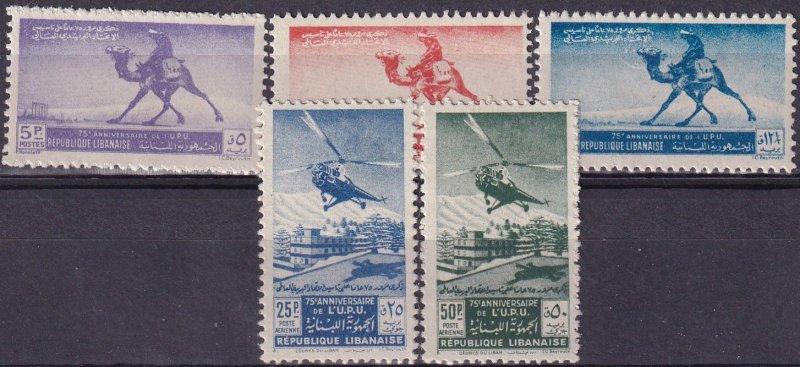Lebanon #225-7, C148-9 MNH CV $27.25 (Z3016)