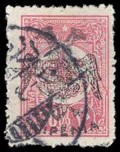 ALBANIA 6  Used (ID # 96270)