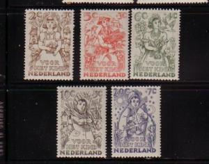 Netherlands ScB203-7 1949 Child Welfare stamp set NH