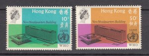 J27770 1966 hong kong set mnh #229-30 WHO emblem