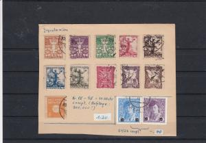 Yugoslavia USED Stamps Part Page Ref 30638