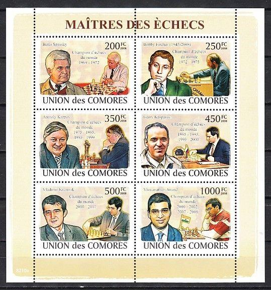Comoros Is., Mi cat. 2058-2063. Chess Masters sheet of 6.