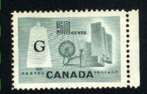 C  O38  -1   Mint  NH VF 1953-55 PD