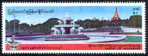 Burma Sc# 304 MNH 1990 1k Fountain