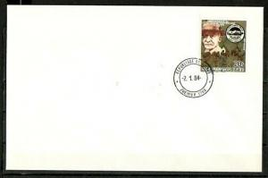 Guinea, Scott Cat. 880. Scouting Year, Baden Powell. Plain First day cover.