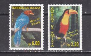 Bolivia 2006 Aves de pando birds set of 2v MNH