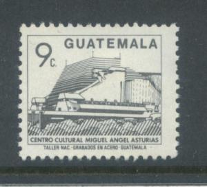 Guatemala 453  Used