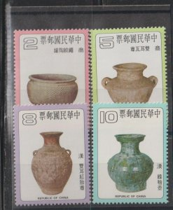 China SC  2167-70 Mint Never Hinged