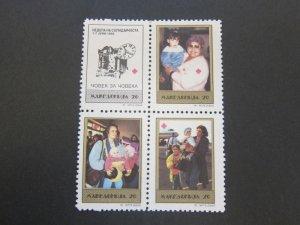 Macedonia 1992 Sc RA14-7 set MNH