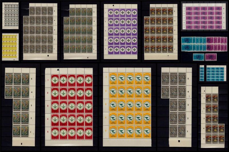 Suriname 1968 MNH Large Lot Blocks WHO Synagogue R.Cross Charity 300+Stamps#B715