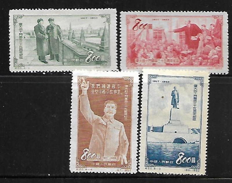 PEOPLE'S REPUBLIC OF CHINA, 194-197, MINT HINGED, RUSSIAN OCTOBER REVOLUTION