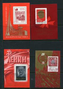Russia 7 Souvenir Sheets Mi Block 61-67 Complete 1970  Year of SS  r2246hs
