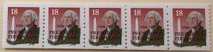 USA 2149a  #33333 MNH PNC strip of 5 SCV $2.75