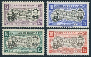 Bolivia 308-311,MNH. National Anthem-100,1946.L.B.Vincenti,Joseph de Sanjines.