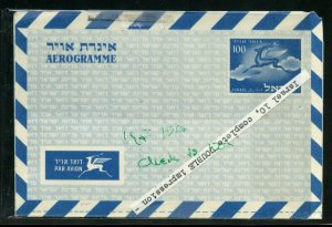 ISRAEL 1953 AIRLETTER 100 AG FLYING STAG DOUBLE PRINT IMPRESSION