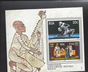 South Africa MNH S/S 547a Pretoria State Theatre 1981
