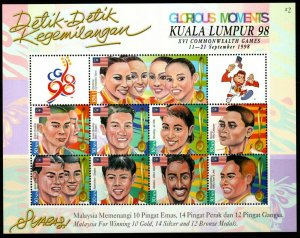 MALAYSIA SGMS716cb 1998 16th COMMONWEALTH GAMES NO WMK PERF14 MNH