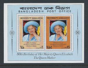 Bangladesh #198a NH Queen Mother 80th Birthday SS