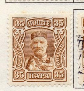 Montenegro 1907 Early Issue Fine Mint Hinged 35p. 182211