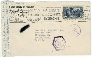 Lebanon 1941 Beyrouth cancel on cover to the U.S., censored twice