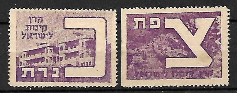 JUDAICA PALESTINE- ISRAEL, KKL/JNF STAMPS. HEBREW ALPHABET. 1940, MNG  #5
