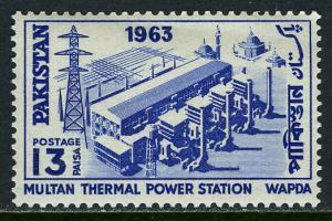 Pakistan 187, MNH. Multan Thermal Power Station, 1963