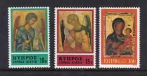 Cyprus MNH 526-8 Christmas 1979