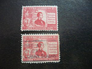 Stamps - Cuba - Scott# 402 - Mint Hinged & Used Set of 2 Stamps