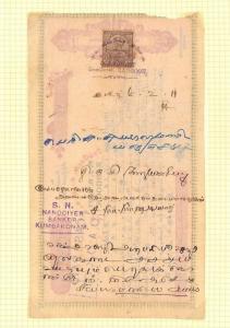 AX163 India Used Burma PRINTED CHEQUE Revenue Document PTS