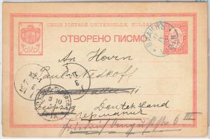 46243  BULGARIA България -  POSTAL HISTORY -  POSTAL STATIONERY 1893