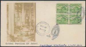 #728 GOLDEN PAVILLION OF JEHOL ON BEAZELL FDC CACHET CV $375.00 BR1849