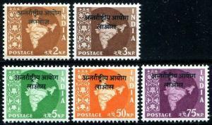 HERRICKSTAMP INDIA-LAOS Sc.# 12-16 1962-65 Overprints Mint NH