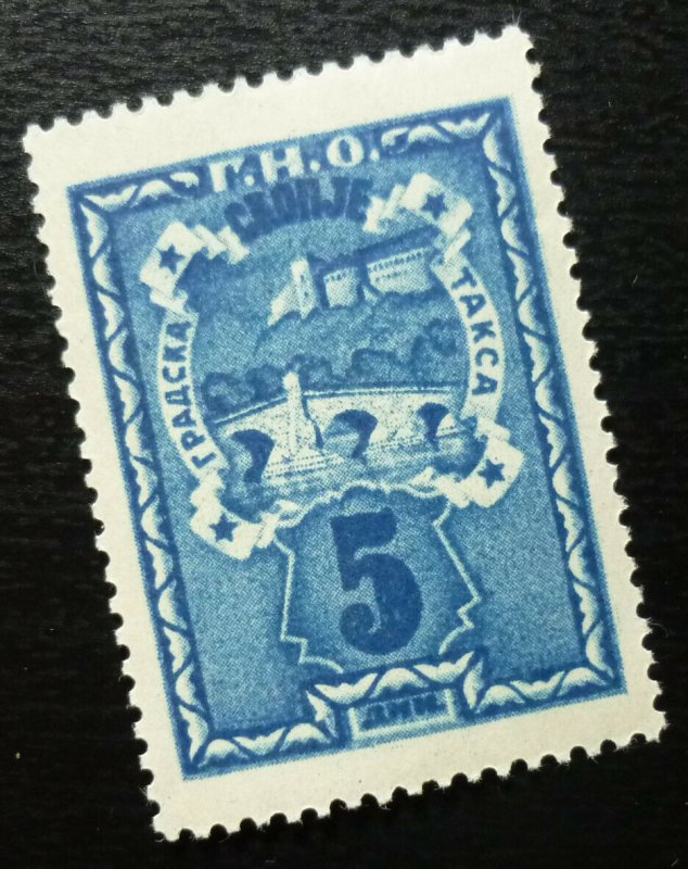 Macedonia SKOPJE Local Revenue Stamp 5 Din  C1