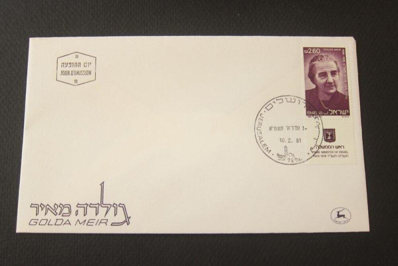 Israel 1981 Sc 770 FDC