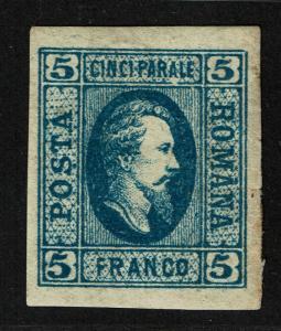 Romania 23  Unused -  - 1865
