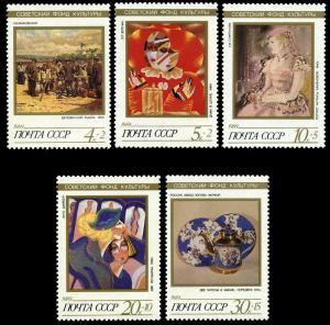 Russia MNH B160-4 Culture Fund Paintings SCV 3.95