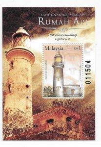 Malaysia 2004 Lighthouse S/S Sc 960 MNH Bo22