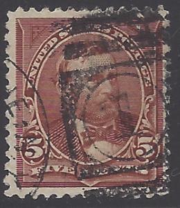 #255 5c Ulysses S. Grant 1894 Used