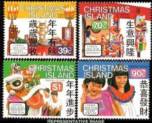 Christmas Islands Scott 226-229 Mint never hinged.