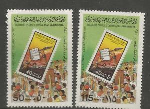 LIBYA, 950-651, MNH, SOCIALIST PEOPLE