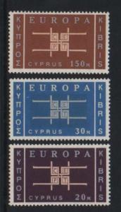 Cyprus #229 - #231 VF Mint