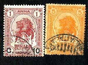 SOMALIA 12 18 USED FINE Cat $66