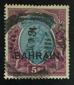 MOMEN: BAHRAIN SG #14 1933-37 USED £275 LOT #63569