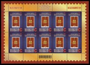 2017 Kazakhstan 1019KL I 25 years of the first brand of Kazakhstan