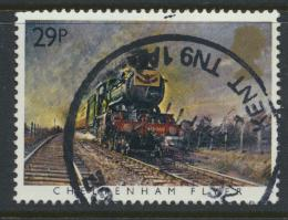 Great Britain SG 1274 - Used - Trains